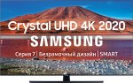 "Ultra HD (4K) LED телевизор 55"" Samsung UE55TU7570U"