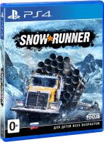 игра для приставки sony ps4 kingdom hearts iii стандартное издание Игра для PS4 Focus Home SnowRunner. Стандартное издание