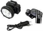 Фонарь налобный Ultraflash LED5367 Black