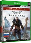 Игра для Xbox One Ubisoft Assassin's Creed Вальгалла Limited Edition