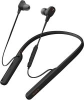 Беспроводные наушники с микрофоном Sony