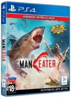 Игра для PS4 Deep Silver Maneater Издание первого дня