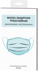 Купить средство защиты Мегаполис защитная, одноразовая, трехслойная, 10 шт. (SUM-300) по выгодной цене в интернет-магазине ЭЛЬДОРАДО с доставкой в Москве и регионах России