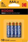 Батарейки Kodak Max Super Alkaline AAA (LR03), 4 шт (30952812)
