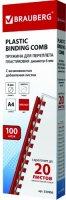 Пружина для переплета Brauberg 100 шт, 6 мм (530906)