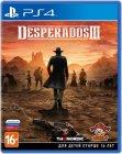 Игра для PS4 THQ Nordic Desperados III Стандартное издание
