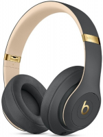 BEATS STUDIO3 SKYLINE SHADOW GREY (MXJ92EE/A)