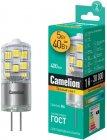Светодиодная лампа Camelion LED5-G4-JD-NF/830/G4