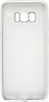 Чехол Red Line iBox Blaze для Samsung Galaxy S8 Plus, серебристая рамка (УТ000010814) фото