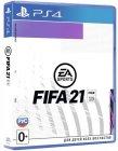 Игра для PS4 EA FIFA 21