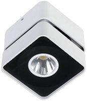 """Светильник потолочный De Markt """"Круз"""" 1x33W LED (637016901)"""