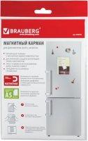 Магнитный карман для документов Brauberg А5 (236793)
