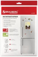 Магнитный карман для документов Brauberg А4 (236792)