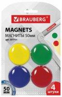Магниты для досок Brauberg разноцветные, 50 мм, 4 шт (231736)