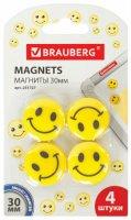 """Магниты для досок Brauberg """"Смайлик"""", 30 мм, желтые, 4 шт (231727)"""