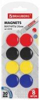 Магниты для досок Brauberg разноцветные, 30 мм, 8 шт (230758)