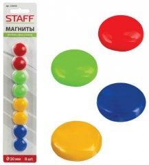 Объявления Магниты для досок Staff Basic, разноцветные, 20 мм, 8 шт (236403) Курск