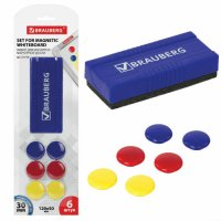 Набор для магнитно-маркерной доски Brauberg магнитный стиратель + разноцветные магниты, 30 мм*6 шт (231158)