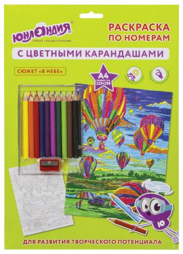 """Раскраска по номерам Юнландия """"В небе"""" А4, цветные карандаши (661604)"""