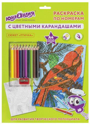 """Раскраска по номерам Юнландия """"Птичка"""" А4, цветные карандаши (661607)"""