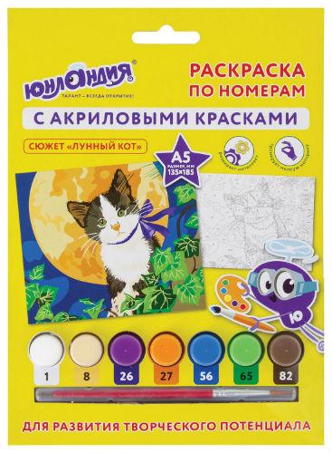 """Раскраска по номерам Юнландия """"Лунный кот"""" А5, кисть + акриловые краски (661599)"""