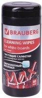 Влажные салфетки для маркерных досок Brauberg Turbo Max, 60 шт (513030)