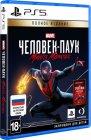 Игра для PS5 Sony Marvel Человек-Паук: Майлз Моралес Ultimate Edition
