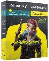 Игра для PC Kaspersky Total Security 2У/1 год + игра Cyberpunk 2077