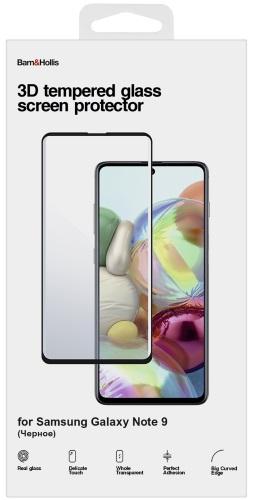 Защитное стекло Barn&Hollis для Samsung Galaxy Note 9 (3D), черное (УТ000021484)