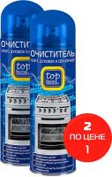 Очиститель плит, духовок и СВЧ-печей TOP-HOUSE Промо-набор 1+1, 2х300 мл (393514)