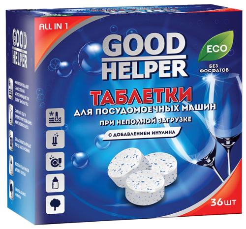 Таблетки для посудомоечной машины Goodhelper 36 шт (DW-3610)