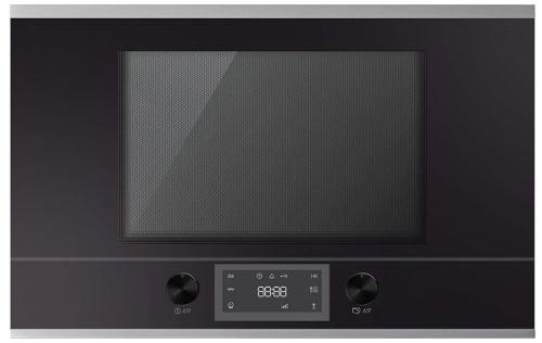Встраиваемая микроволновая печь KUPPERSBUSCH MR 6330.0 S1