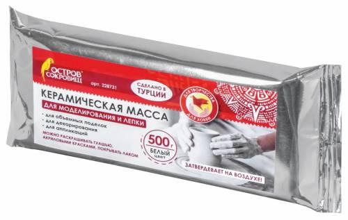 Масса керамическая для лепки ОСТРОВ-СОКРОВИЩ отвердевающая, 500 г, белая (228731)