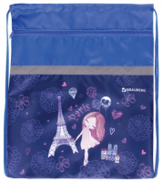 brauberg сумка для обуви paris 229178 синий Сумка для обуви Brauberg Paris, 49х41 см (229178)