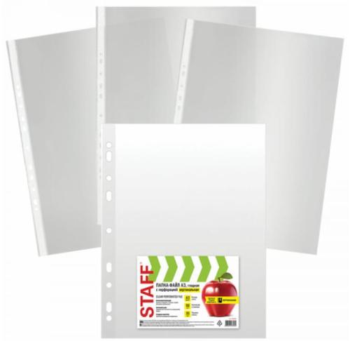 Папки-файлы Staff Manager, А3, 297х420 мм, вертикальные, 50 шт (225769)