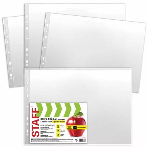 Папки-файлы Staff Manager, A3, 297х420 мм, горизонтальные, 50 шт (225770)