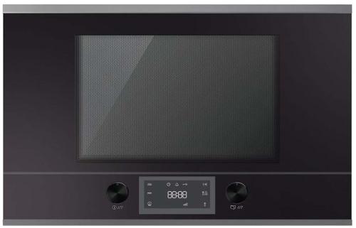 Встраиваемая микроволновая печь KUPPERSBUSCH ML 6330.0 S3 Silver Chrome