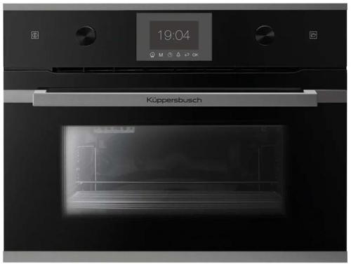 Встраиваемая пароварка KUPPERSBUSCH CD 6350.0 S9 Shade of Grey