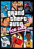 ���� ��� �� 1C BESTSELLER Grand Theft Auto Vice City jewel