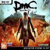 ���� ��� PC 1C DEVIL MAY CRY