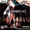 ���� ��� PC 1C Resident Evil 4: Ultimate HD Edition