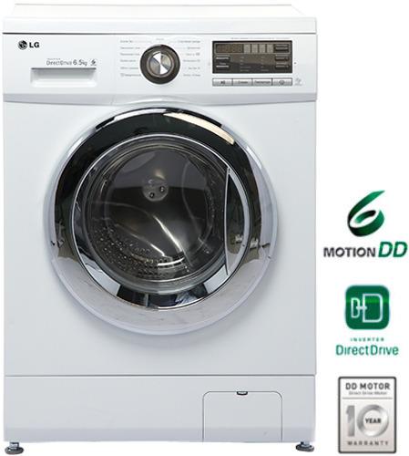 стиральная машина Lg F12u1hdno инструкция по применению - фото 6