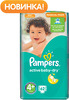 ���������� PAMPERS Active Baby Maxi Plus 9-16 ��., 62 ��.