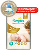 ���������� PAMPERS Premium Care Junior 11-18 ��., 18 ��.