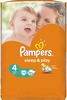 ���������� PAMPERS Sleep and Play Maxi 7-14 ��., 14 ��. (81448245)