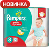 ������� - ���������� PAMPERS Midi 3 ������, 6-11 ��., 26 ��. (737940)