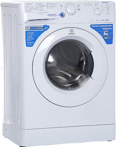 стиральная машина беко 5 кг аа инструкция - фото 9