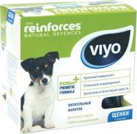 Витамины VIYO Reinforces Dog Puppy 7х30мл 703952 (уп.7шт)