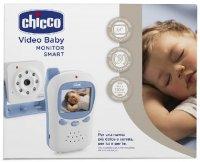 Видеоняня Chicco Basic Smart 260