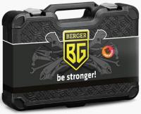 Универсальный набор инструментов Berger BG151-1214, 151 предметов